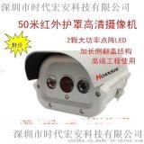 500万像素H. 265超高清网络低照度摄像机