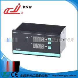 姚仪牌XMT-617系列单湿度温控仪 智能除湿温控器