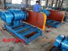 造纸厂,印染厂用漳州SR125型罗茨鼓风机