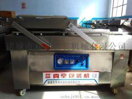 供应厂家直销DZ-600/2S下凹海鲜真空包装机不锈钢制造双室真空