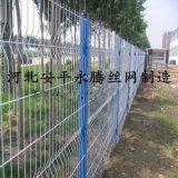 河北安平永腾丝网环保新型园林三角折弯隔离栅、小区护栏网,专业生产安装