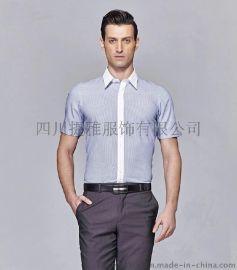 修身衬衫量身定制 定做纯棉免烫衬衫 商务衬衣定制