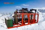 半封閉螺桿式冷凝機組 水冷 蒸發冷 奧納爾品質出品