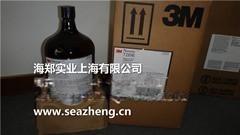 3M NOVEC-72DE清洗液