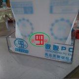 上海PC板粘接加工,牢固美固,不留膠印