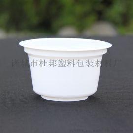 生产定制净重180克塑料酸奶杯带盖可彩印