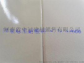 耐酸瓷砖国内外市场调研报告