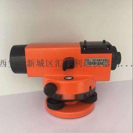 西安哪里有卖光学水准仪13891913067