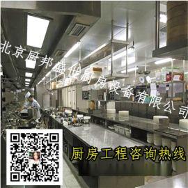 饭店食堂油烟净化器 后厨不锈钢白钢设备