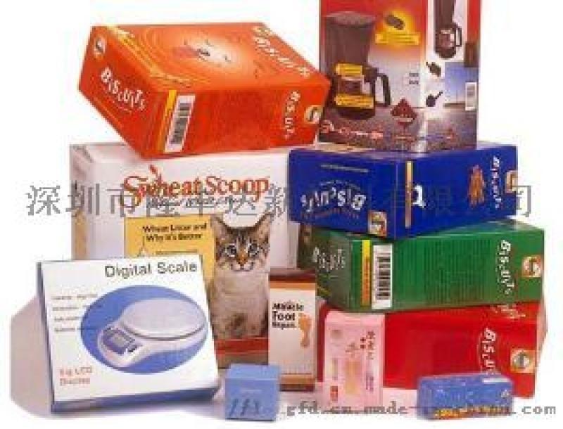 彩盒、彩盒、包装彩盒