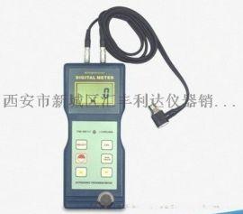 西安哪里有卖超声波测厚仪13891913067