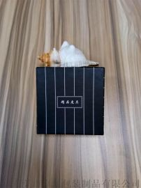 礼品盒钱包盒天地盖盒
