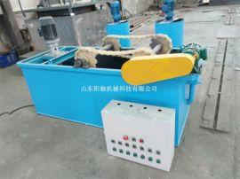 专业生产污水处理设备涡凹气浮机阳驰公司厂家直销