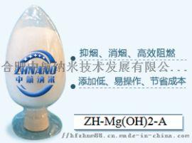 阻燃劑粉末 阻燃劑氫氧化鎂粉 超細阻燃劑