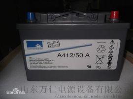 德国阳关阀控式铅酸蓄电池三年质保免维护