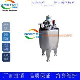 厂家直供不锈钢桶用搅拌机 电解抛光桶配气动搅拌