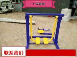 健身背部训练器量大送货 公园云梯健身器材厂家直销