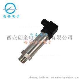 CYYZ11压力传感器变送器4-20mA/RS485进口扩散硅气压液压油