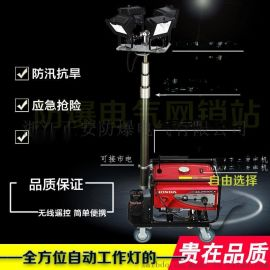 正安SFW6110B全方位自動升降工作燈1000W