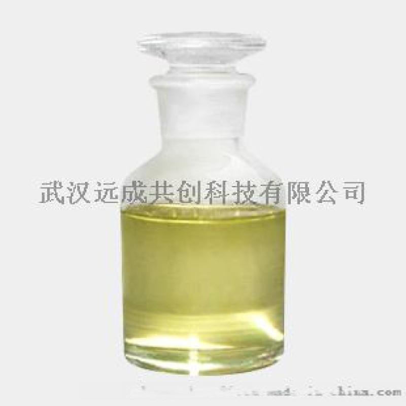 629-19-6二丙基二硫醚99%食品添加劑