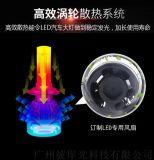 廠家直銷 LED大功率高亮度LED車燈