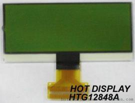 显示屏12848COG液晶屏HTG12848A