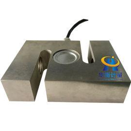S型拉压传感器HH8301 华衡计量 测力