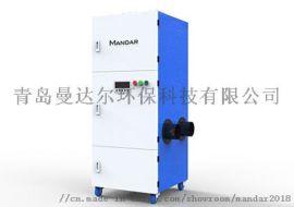 曼达尔MR-GY中央烟尘净化系统净化器
