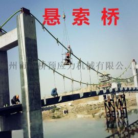 柳州RM人行悬索桥,吊杆索,景观斜拉索,车行体外索
