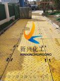 聚乙烯铺路垫板使用中出现的问题