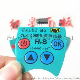检测仪薄膜面板开关 鼓包按键贴膜 丝网印刷加工