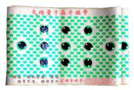 深圳量子晶片护腰_万多红供_量子晶片护腰销售行情