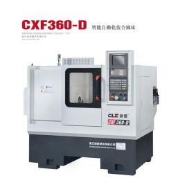 斜床身数控机床电主轴CXF360-G数控车床