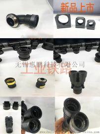 加强版基座固定管夹 波纹管固定支架 改性PA6材质
