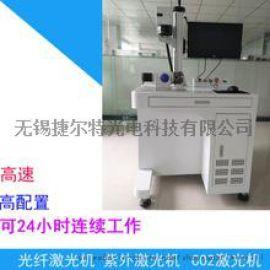 松江光纤激光打标机操作青浦激光刻字机维修