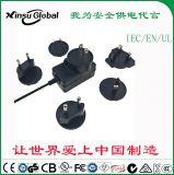 磁吸充电器 带磁吸连接器的充电器