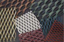 幕墙铝板网/铝板拉伸网/铝板网