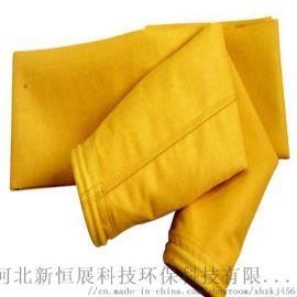 除尘滤袋,耐高温除尘布袋,氟美斯除尘布袋