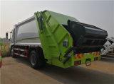 5吨垃圾压缩车  8方压缩垃圾车厂家