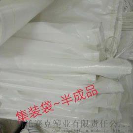 露天使用可抗氧化的小编织袋定制