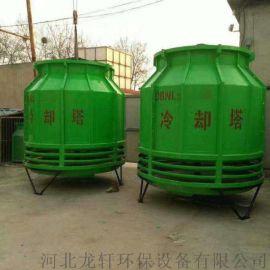 供应制冷设备节能超低噪音圆形逆流式玻璃钢冷却塔