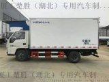 厂家直销蓝牌可上户程力威牌冷藏车,真正的厂家直销