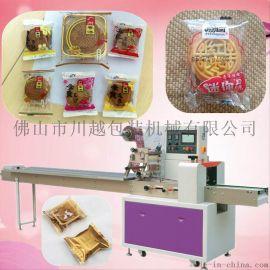 全自动理料线月饼包装机,月饼包装机