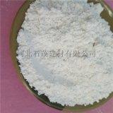 优质氢氧化钙 腻子粉用氢氧化钙 消石灰
