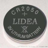 厂家供应CR2050电池