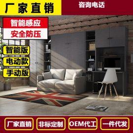 壁床隐形床尺寸壁床隐形床多功能床