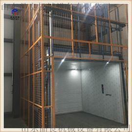 导轨式升降平台电动液压升降机固定式链条货梯简易电梯