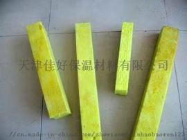 河北华美专业生产超细离心彩色玻璃棉