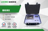 路博厂家直销便携式油烟检测仪,触摸屏餐饮油烟检测仪