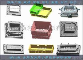 折叠周转箱子塑料模具 保温箱塑料模具